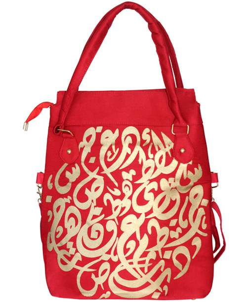 Damascus Arabic Calligraphy Handbags