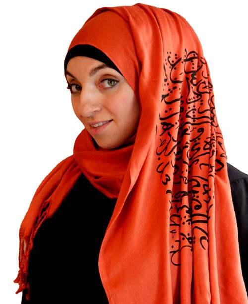 Arabic Calligraphy Post Script Arabic Calligraphy Scarves
